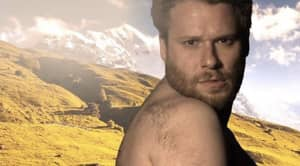 Twitter User Posts Same Picture Of Seth Rogen Every Day And Everyone's Confused