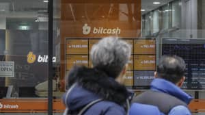 Bitcoin Just Took A Big Plunge And It's All Because Of South Korea