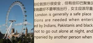 Chinese Airline Gives Ridiculously Racist Advice For People Travelling To London