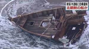 Bodies Wash Up On Board Suspected North Korean Shipwreck On Japanese Coast