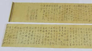 Man Rips £230 Million Mao Scroll In Half After Buying It From Thieves For £50 Thinking It's Fake