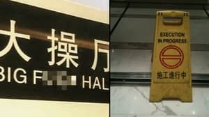 Beijing Wants To Get Rid Of 'Chinglish' In The City Before The 2022 Winter Olympics