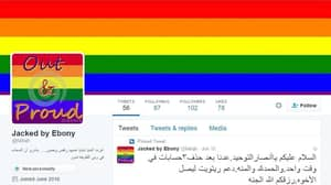 Hacker Posts Gay Porn On ISIS Twitter Accounts Following The Orlando Night Club Shooting