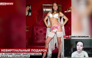 Lucky Russian Lad Wins Month Long Hotel Stay With Pornstar, Mum Disapproves