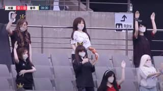 Korean Football Team Apologises For Accidentally Using Sex Doll Mannequins To Fill Stadium