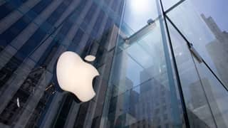 Apple Becomes First US Company To Be Worth $2 Trillion