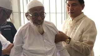 Indonesia Set To Release Suspected Bali Bombings Mastermind Abu Bakar Bashir