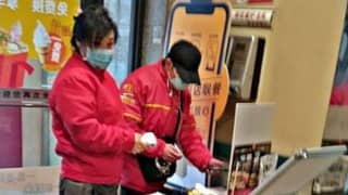 McDonald's In Beijing Is Carrying Out Health Checks On Customers