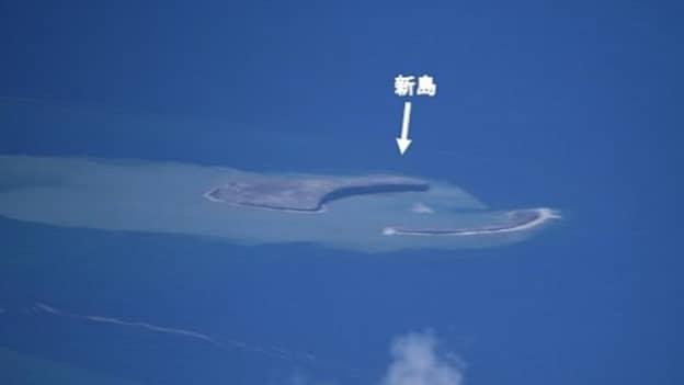 Underwater Volcano South Of Japan Creates Brand New Island
