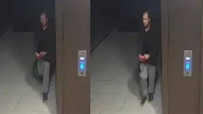 Police are trying to trace this man. Credit: Met Police
