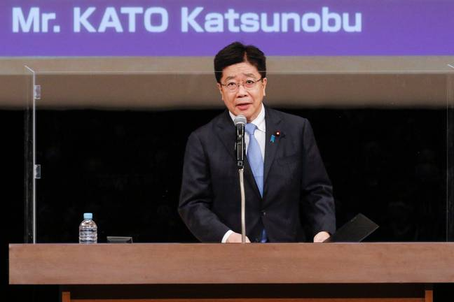 Chief Cabinet Secretary Katsunobu Kato said the government would 'carefully watch' the outcomes of the other court cases. Credit: PA