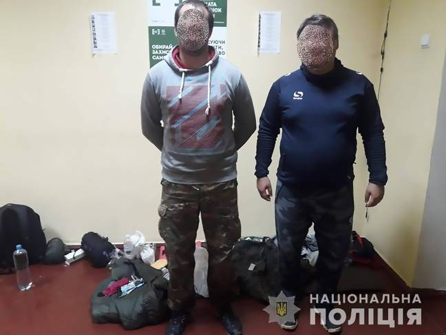 The tourists were caught by Ukranian National Police and face fines. Credit: CEN