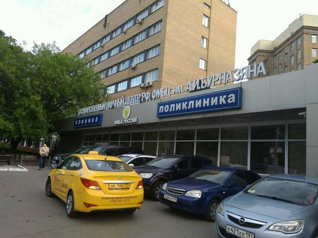 The Moscow hospital where the man was treated. Credit: East2West News