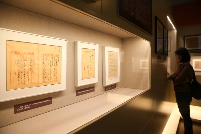 Mao Zedong's former residence is now a museum with exhibits on show from his work. Credit: PA