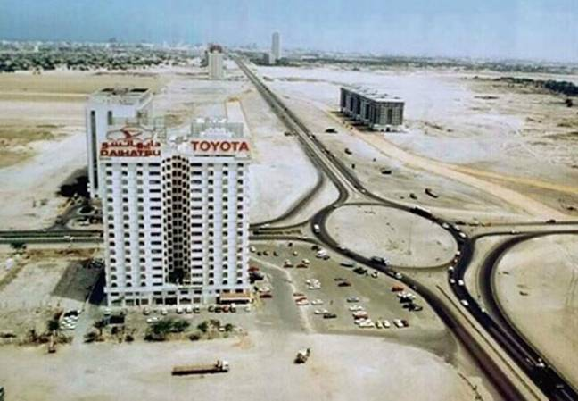 The Toyota Building years ago. Credit: NRL Group