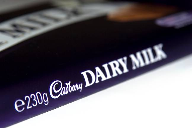 The Dairy Milk bar doesn't have a launch date yet. Credit: PA