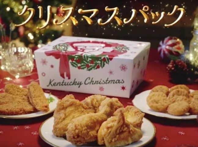 Credit: KFC Japan