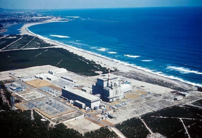 Tokaimura Nuclear Plant. Credit: Public Domain