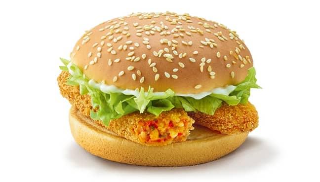 The McDonald's Vegetable Deluxe. Credit: McDonald's