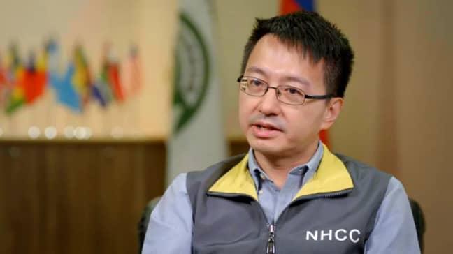Dr Yi-Chun Lo. Credit: ITV