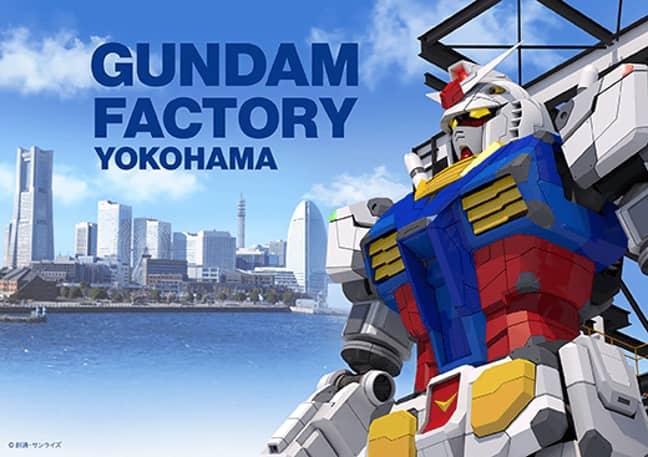 Credit: Gundam Factory