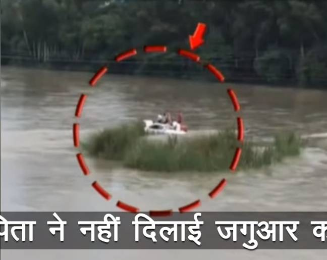 The young man pushed the BMW in the river because he wanted a Jaguar. Credit: Chauthi Duniya