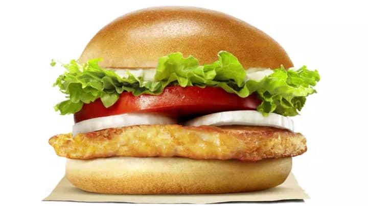 Burger King Launches New Halloumi Burger In UK Restaurants