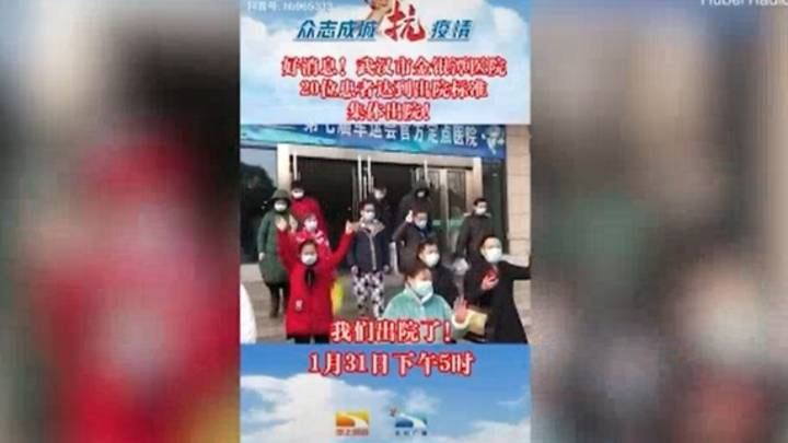 China Shares Footage Of 20 Patients Who Recovered From Coronavirus