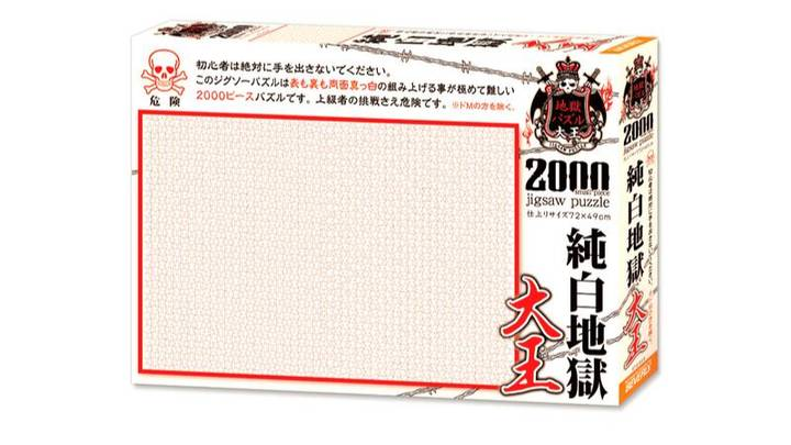 Japanese Company Creates 2000 Piece 'Hell Puzzle' That Is Completely Blank