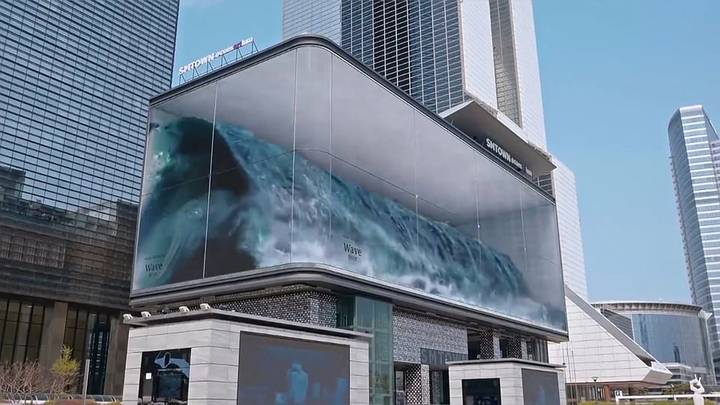 Giant Billboard Creates Illusion Of Wave Crashing On South Korean Building
