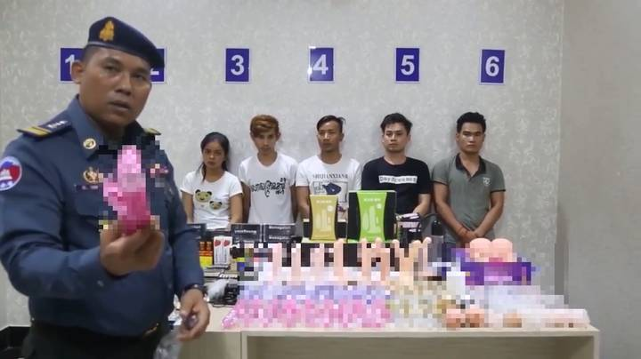 'Sex Toy Gang' Paraded In Front Of Dildos In Bizarre Police Video