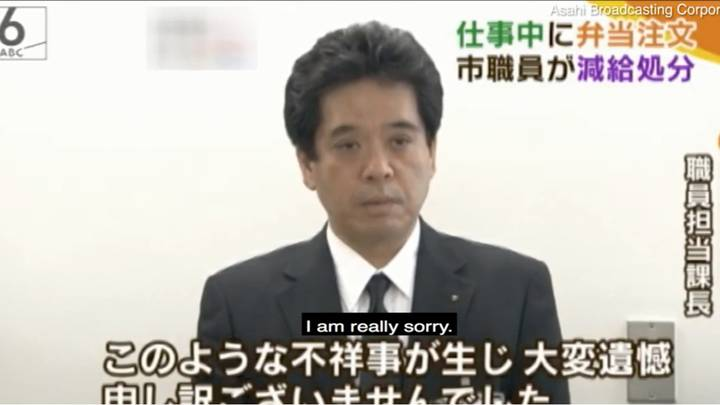 Japanese Worker Fined For Taking 72 Minutes Of Break Time In Seven Months