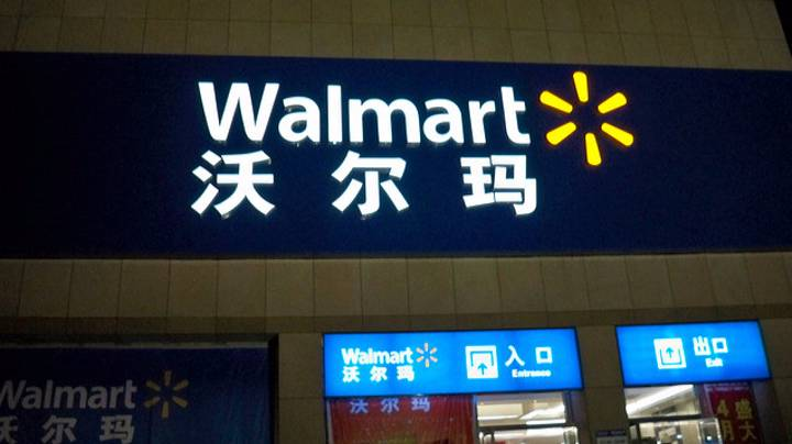 Meat Cleaver-Wielding Man Kills Two, Injures 9 In China Walmart Attack