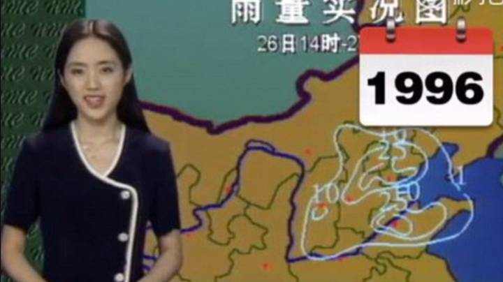 Weather Woman Doesn't Seem To Have Aged In 22 Years