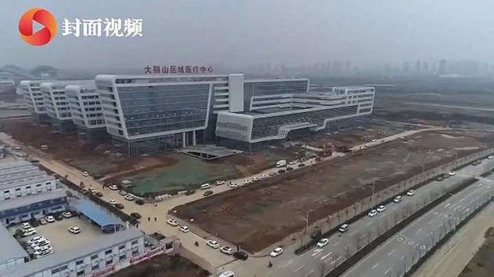 One Of China's Emergency Coronavirus Hospitals Opens After Just Two Days