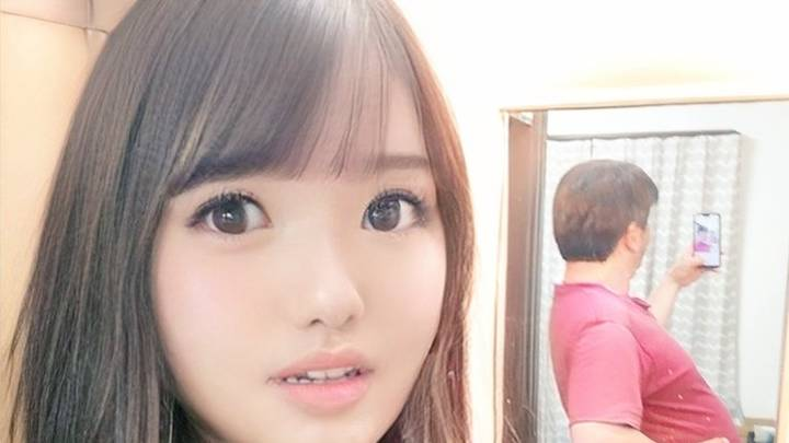 This Japanese Girl Is Actually A Man In His 50s