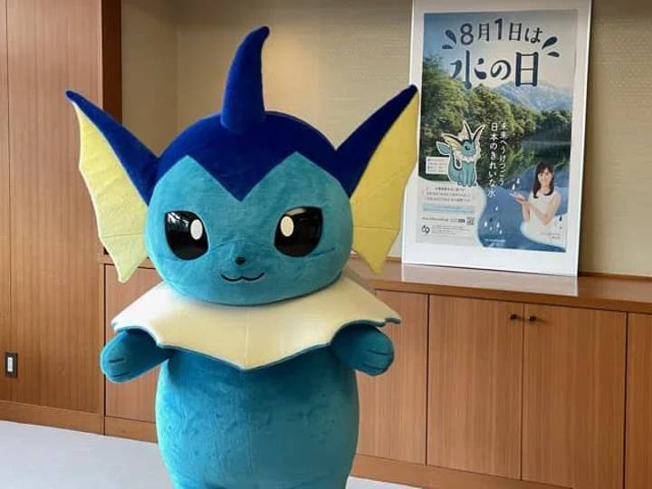 Japanese Government Appoints Pokémon Characters As Ambassadors