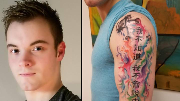 Guy Gets Chinese Symbols Tattooed On His Arm With Hilarious Meaning