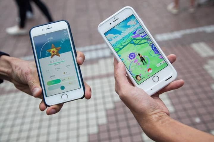 Is Pokémon Go Racist? Users Complain Of Lack Of Poké Stops In Black Areas
