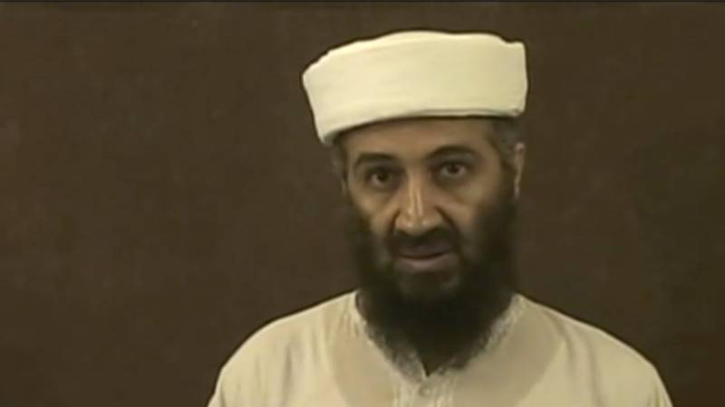 Why Images Of Bin Laden's Corpse Will Never Be Released