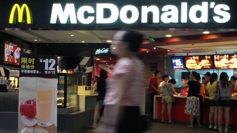 McDonald's To Ban All Plastic Straws From UK and Ireland Restaurants