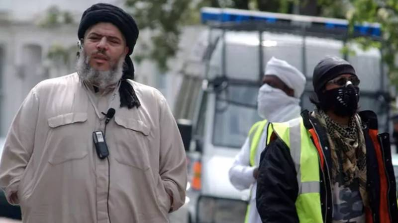 Hate Preacher Abu Hamza Is Suing US Jail For 'Violation Of His Human Rights'