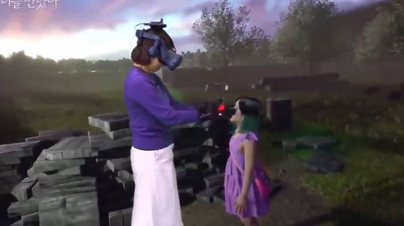 Mum 'Reunited' With Dead Daughter Via Virtual Reality Headset