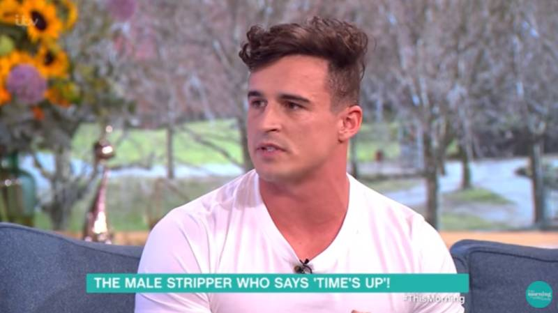​Male Stripper Who Had Penis Bitten By Drunk Woman Calls For End To 'Violating' Assaults
