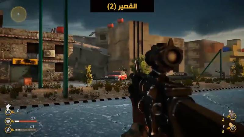 Terrorist Organisation Releases Violent Video Game To Gain New Recruits
