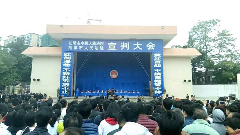 Ten People Sentenced To Death In Front Of A Crowd Of Thousands In China