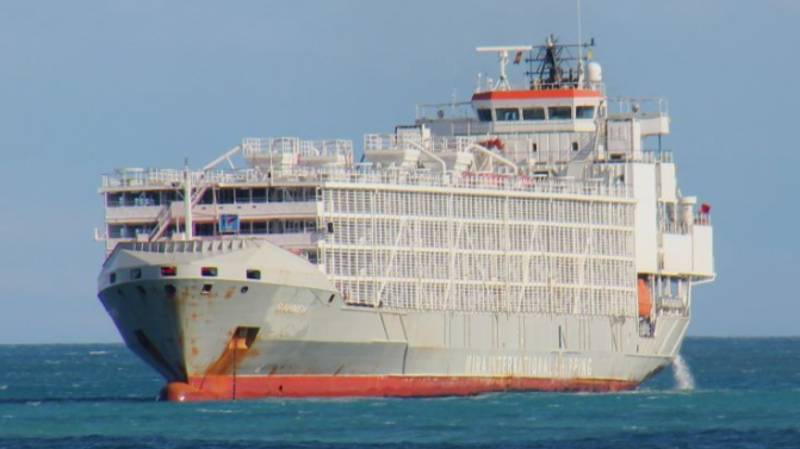 Aussies Help Raise $50,000 To Resume Search For Missing Live Export Ship