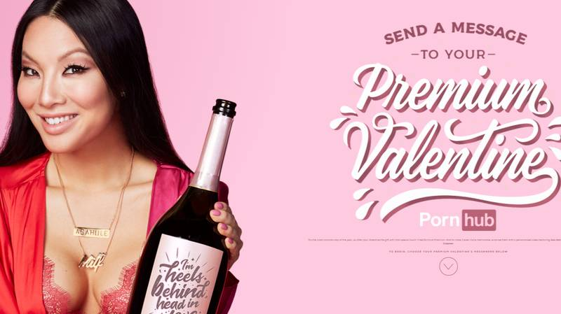 Pornhub Lets You Send Personalised Videos For Valentine's Day