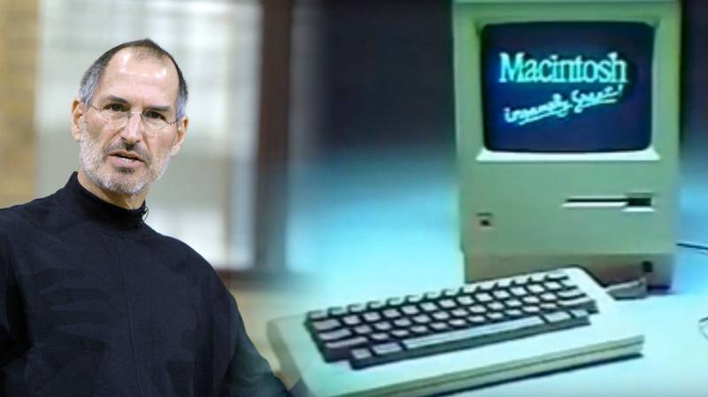Thirty-Four Years Ago Today Apple Changed The World Of Technology Forever