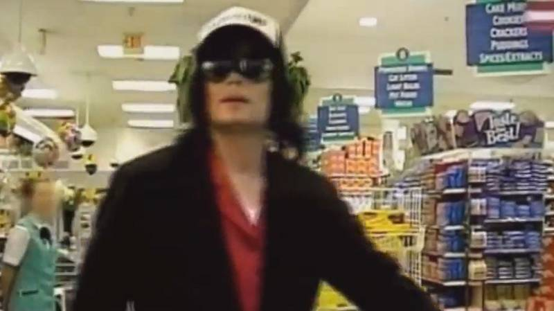 Michael Jackson Had Entire Shopping Mall Closed So He Could Shop Like 'Everybody Else'